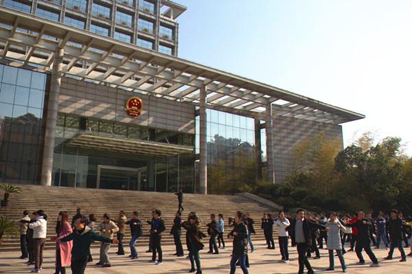 """武汉海事法院举办""""迎新春趣味运动会"""""""